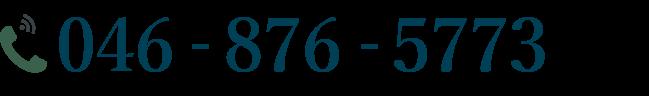 046-876-5773 営業時間 11:00~24:00 最終営業受付 23:00
